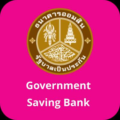 Government Savings Bank (GSB) (Thai: ธนาคารออมสิน) is a state-owned Thai bank headquartered in Phaya Thai District, Bangkok.