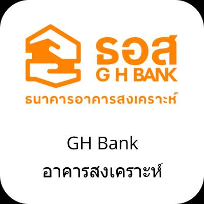 Government Housing Bank (GHB)